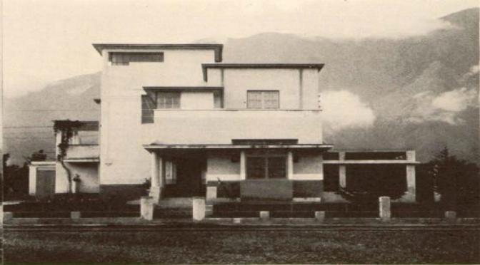 Quinta Las Guaycas, primera edificación moderna de Caracas
