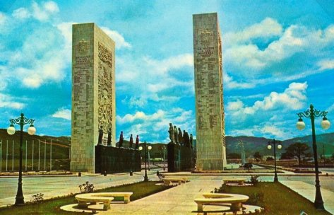 los-proceres-1960